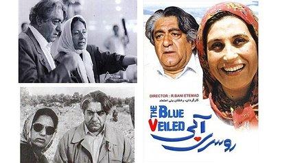 ببینید: سکانسی از بازی عزت اله انتظامی در فیلم روسری آبی