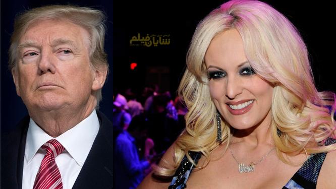 هنرپیشه فیلم های مستهجن از ترامپ شکایت کرد!
