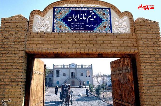 لوکیشن «یتیم خانه ایران»به «بانوی سردار» رسید