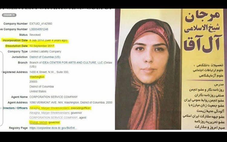 اعتراض پرویز پرستویی به بزرگترین اختلاسگر ایران!