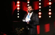 بهترین های جشنواره فیلم کوتاه تهران معرفی شدند
