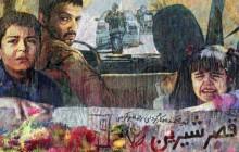 یادداشتهای اختصاصی از جشنواره فیلم فجر (1)