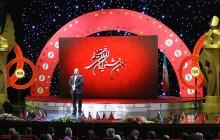 برگزیدگان جشنواره «فیلم 100» معرفی شدند