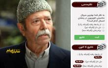 «برادرجان» بهترین سریال رمضانی تلویزیون