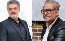 ببینید: تغییر چهره بازیگران سینما در هنگام پیری