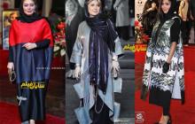 عکس/مانتوهای عجیب و غریب سه بازیگر زن ایرانی