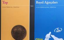 انتشار ترجمۀ دو رمان از غلامحسین ساعدی در ترکیه