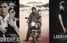 معروف ترین کپی کاری های سینمای ایران!